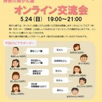 event_20200524_04